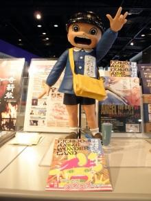 吉祥寺アニ名所スタンプツアーで「ぐわし!!」