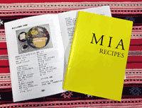 世界の家庭料理レシピ本 「MIAレシピノート」好評発売中