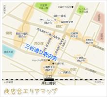 武蔵野市中央地区 三谷通り商店会『七夕の夕べ』