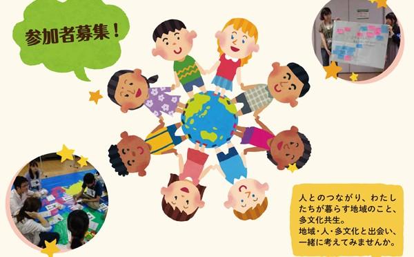 『MIA 青年のための国際理解フォーラム 2015』開催