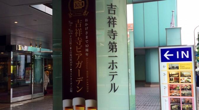 ビールとホテルメイドの料理が満喫できる!