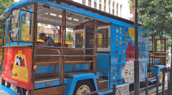可愛さ満点!ふうせんいぬティニーのケーブルカーバスが吉祥寺の街を走っています。