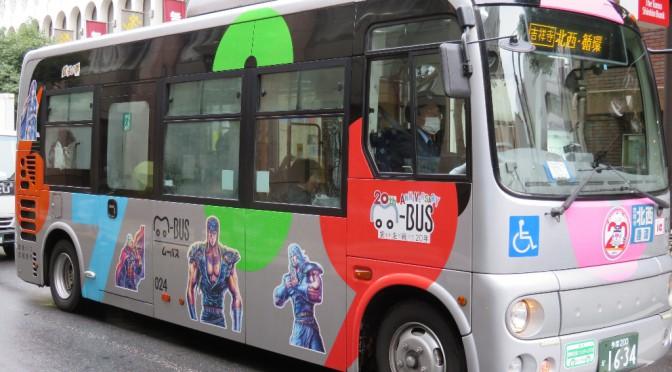武蔵野市のコミュニティバス・ムーバスが「北斗の拳」「シティーハンター」「義風堂々!! 直江兼続~前田慶次 花語り~」のラッピングで運行中!