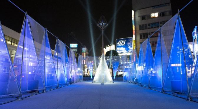 今年の吉祥寺駅前イルミネーションはクリエイターが結集し創りあげた街のメッセージ