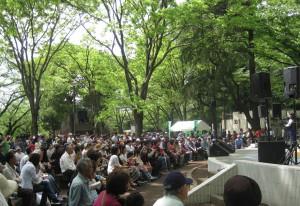 公園コンサート