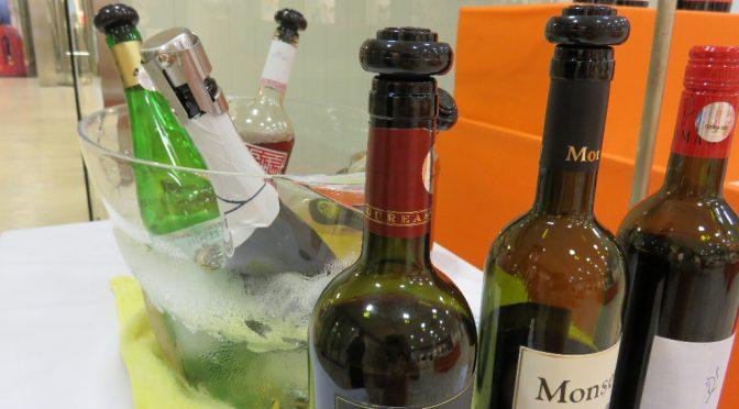 ルーマニアワイン~固有品種の葡萄で造られた魅力~
