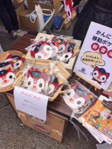 関東バス_フレンド祭り