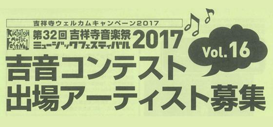 【注目✨】武蔵野市4~5月のイベント諸々、申込受付中です!