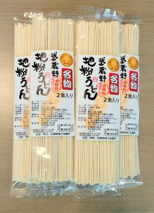 武蔵野地粉うどん(乾麺)330円税込