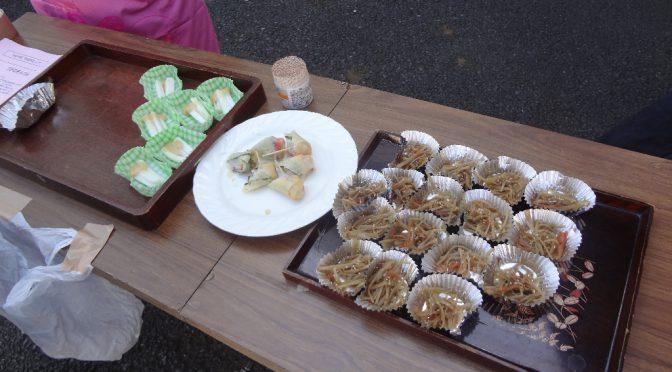 【St. valentine's day♡開催】武蔵野ウド品評会・即売会にむさしのプレミアム商品が出店します!