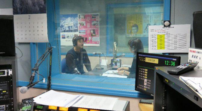 Saigenjiさんは『西元寺哲史(サイゲンジアキフミ)』さんなんです!</br>~武蔵境 JAZZ SESSION、いよいよ今週末2/25(土)開催♬~