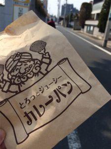 クラウンのカレーパン最高!お店を出たとたんに間食してしまいました。