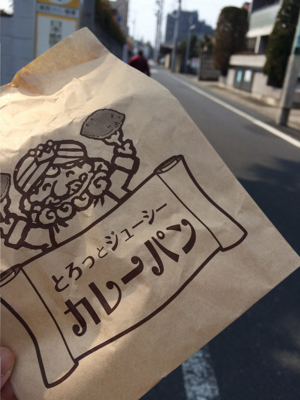 「武蔵野のくらし今昔―昭和の衣・食・住―」のミュージアムトーク@武蔵野ふるさと歴史館に行ってきました!①