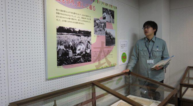 「武蔵野のくらし今昔―昭和の衣・食・住―」のミュージアムトーク@武蔵野ふるさと歴史館に行ってきました③