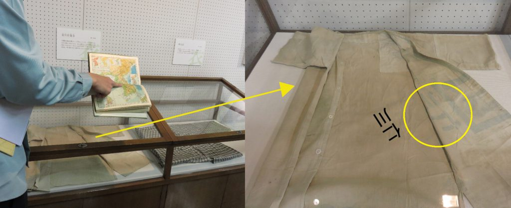 当時の朝鮮半島の地図(超貴重!)を示しながら、この野良着の歴史を語る波田学芸員。「仁川(インチョン。現在ソウルの空港がある港街ですね)」と書いてあり、当時現役で使われていた(であろう)布袋で作られた野良着。