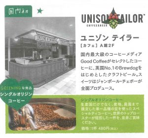 uniontaylor1
