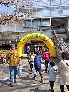 武蔵野陸上競技場=こども村入り口。
