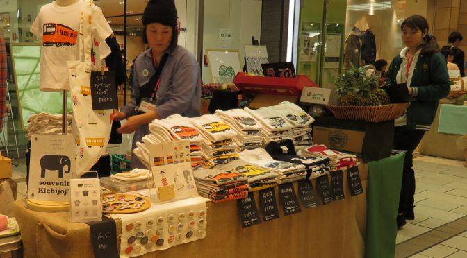 🌳晴天の中、様々なマルシェ@武蔵野市、開催中です☀ ~その2~