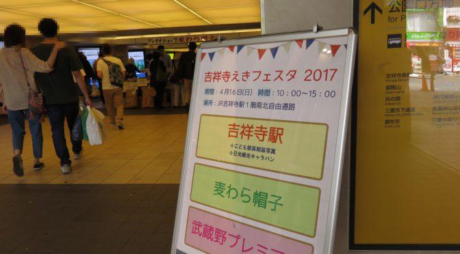 🌳晴天の中、様々なマルシェ@武蔵野市、開催中です☀ ~その1~