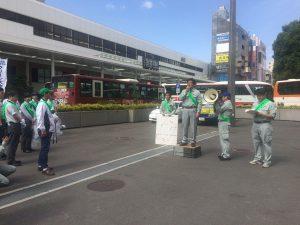 武蔵野市役所環境部ごみ総合対策課活動支援係の皆さんより、説明を受けます。