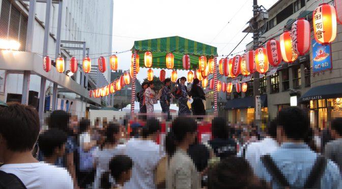 【盆踊り、始まりました!】第43回吉祥寺ふれあい夏まつり