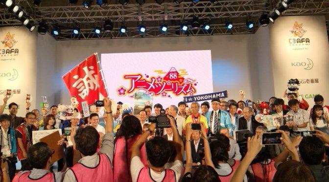2つの人気アニメ聖地に武蔵野市が選出されました!
