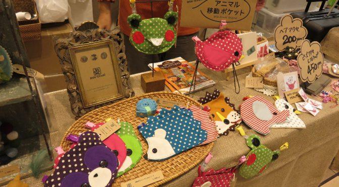☂の中、むさしのプレミアム出店中 @ 吉祥寺駅フェスタ、GREENING MARCHE