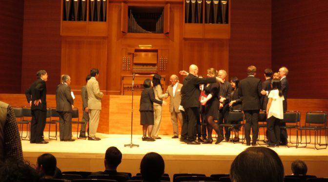 第8回武蔵野市国際オルガンコンクール 表彰式
