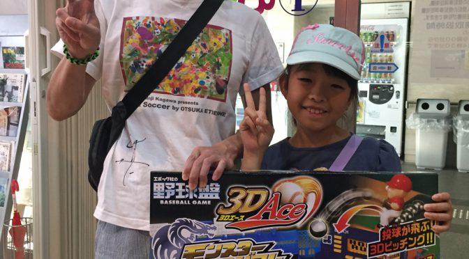 【武蔵野市トレジャーハンティング8】ご参加有り難うございます。