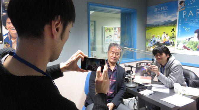 12/19むさしのエアーアプリに、『第15回武蔵境JAZZ SESSION』(夜の部)に出演する佐藤春樹さんが登場しました!(再放送もあるよ♫)