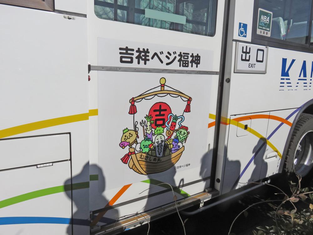 【む~観photoギャラリー📷】第12回 武蔵野吉祥七福神めぐり②