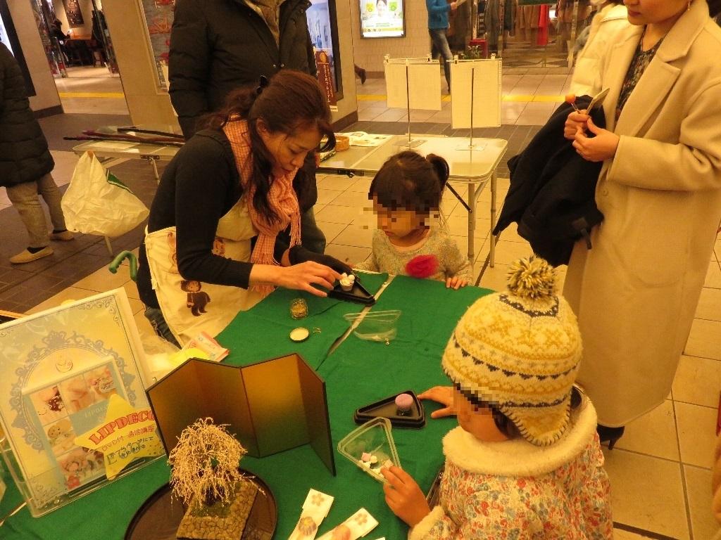 【む~観photoギャラリー📷】今年1回目の吉祥寺駅フェスタが開催されました☃