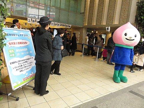 【む~観photoギャラリー📷】3月の吉祥寺駅フェスタが開催されました🌸