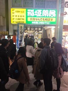 【武蔵野市フィルムコミッションより】テレビ東京『オールドカーでぐるぐる 昇太のレトロを探そう』4月21日(土)18:30 on air
