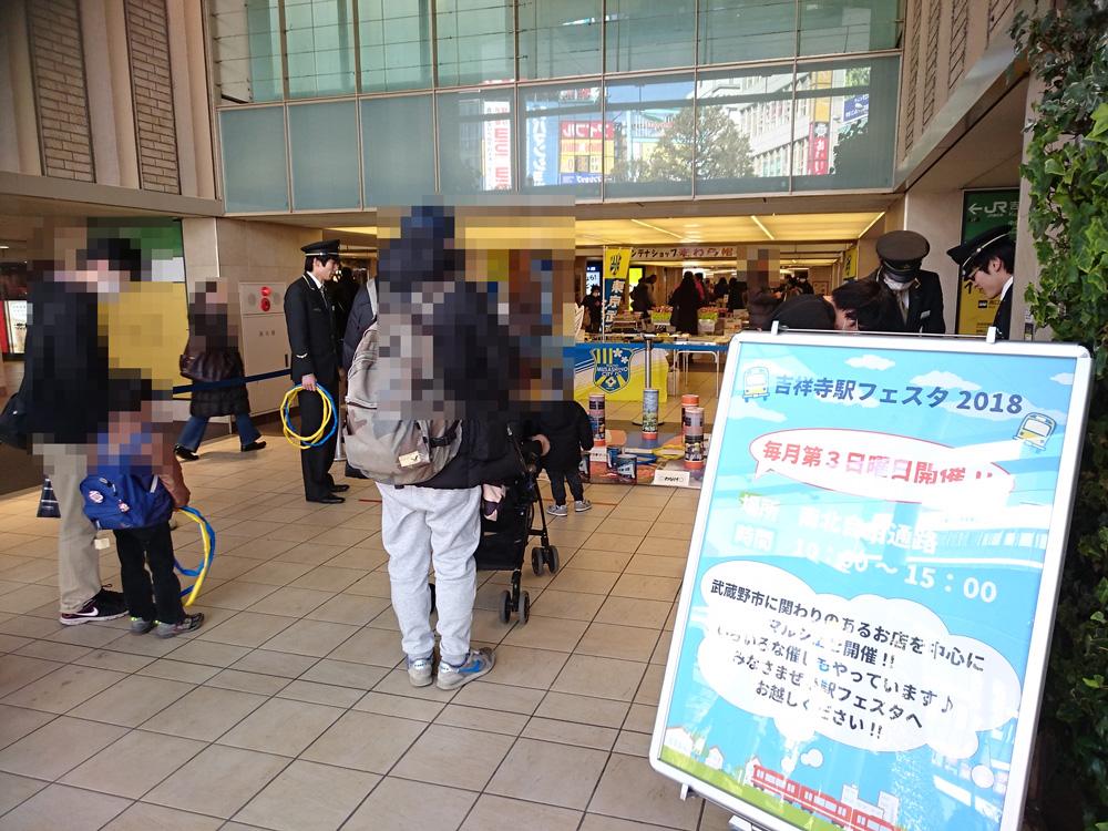 【今週末は第3日曜!】5/20(日)は吉祥寺駅フェスタの開催日です。