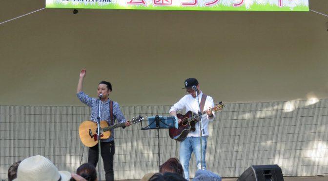 GWは吉祥寺へ!『吉祥寺音楽祭』レポ第二弾!4/29公園コンサート編