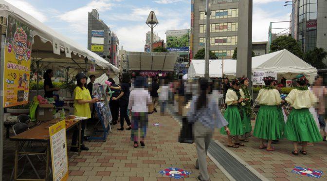 【む~観photoギャラリー📷】第5回 吉祥寺アロハフェスが開催されました🌺
