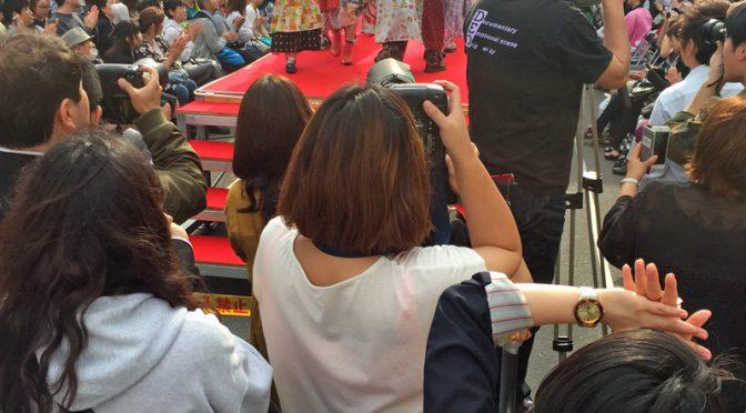 【む~観photoギャラリー📷】第4回吉祥寺コレクションが開催されました。