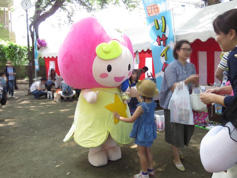 【む~観photoギャラリー📷】中央通り西祥会70周年記念イベント「大感謝祭 お楽しみはこれからだ!」<第1会場>