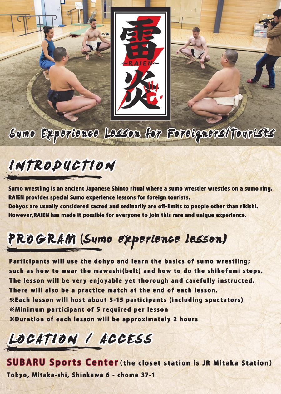 【外国人向け相撲体験教室 in 三鷹】「雷炎-RAIEN-」のご紹介/Sumo experience lesson in MITAKA