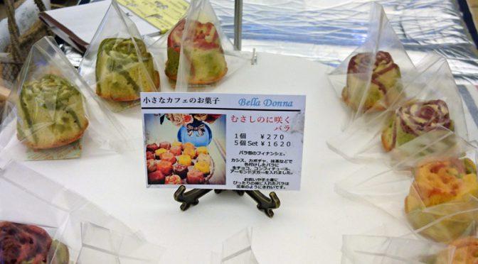 【今週末は第3日曜!】9/16(日)は吉祥寺駅フェスタの開催日です。