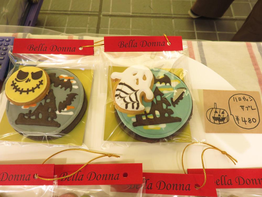 【今週末は第3日曜!】12/16(日)は吉祥寺駅フェスタの開催日です。
