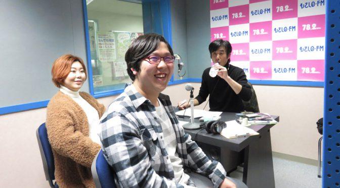 """むさしのFM″Talking Loud""""に『第16回武蔵境JAZZ SESSION』に出演する「聖徳学園 JAZZ BAND」が登場しました♬"""