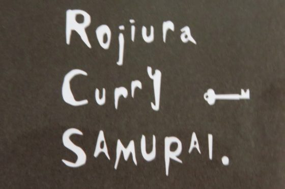 Rujiura Curry SAMURAI