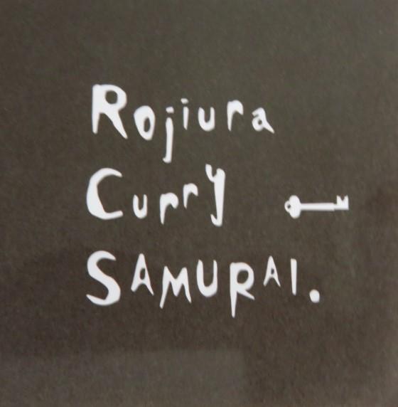 【ランチレポート】北海道・札幌スープカレー専門店 「Rojiura Curry SAMURAI.」