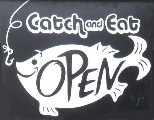 屋内で遊ぶなら、釣り堀カフェ「Catch&Eat 吉祥寺店」