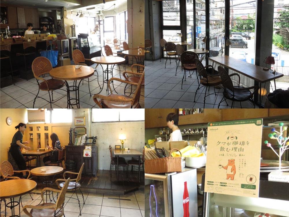 ラ・クール・カフェ