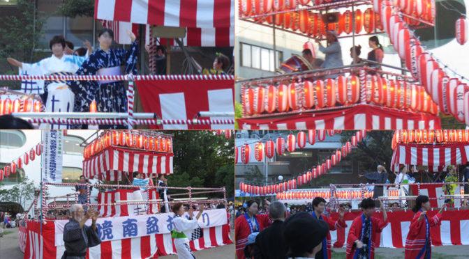 武蔵境で縁日と盆踊り♪ 第7回「境南盆おどり」に行ってきました