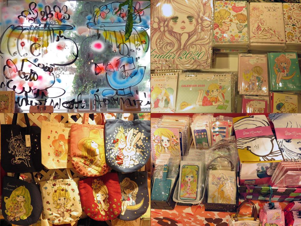 アートサロン和錆「水森亜土原画展」
