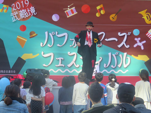 「2019武蔵境パフォーマーズフェスティバル」に行ってきました♪